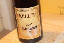 2007 KIRCHSPIEL Riesling Spätlese R