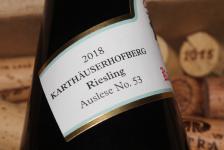 2018 KARTHÄUSERHOFBERG Riesling Auslese No.53