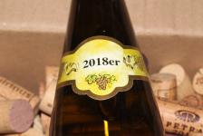 2018 Kinheimer Rosenberg Riesling Spätlese